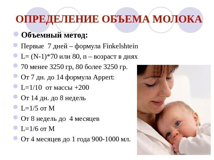 план питания ребенка 1 год