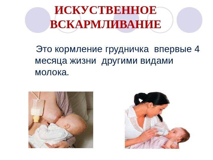 план питания ребенка с гипотрофией 1 степени