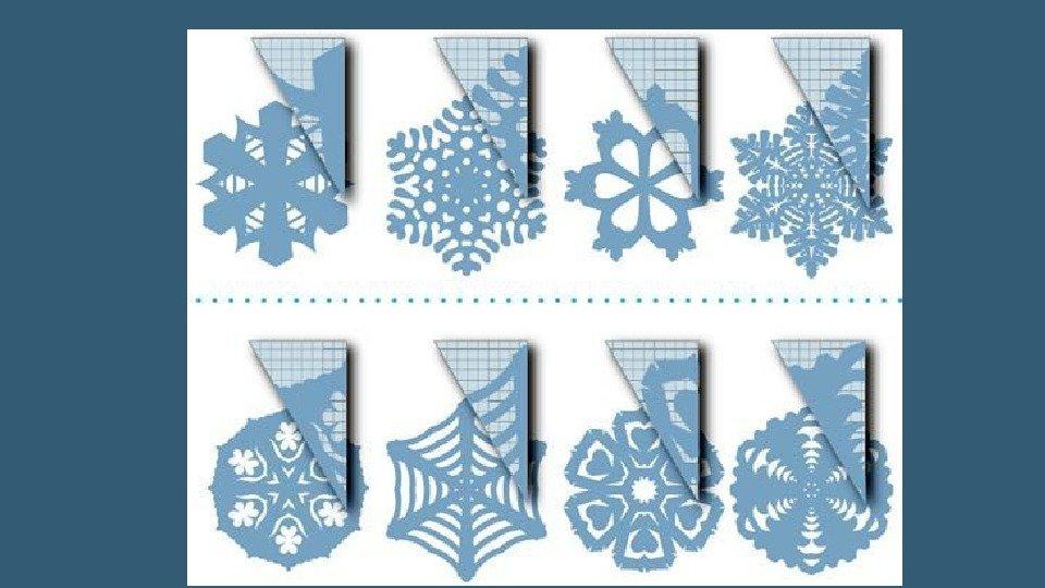 Как сделать снежинки из бумаги своими руками легкие