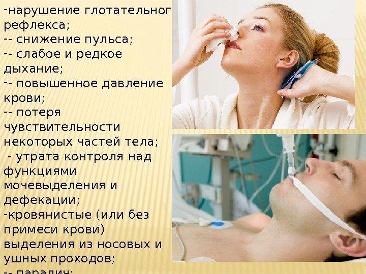 Как снизить пульс в домашних условиях при нормальном давлении 215