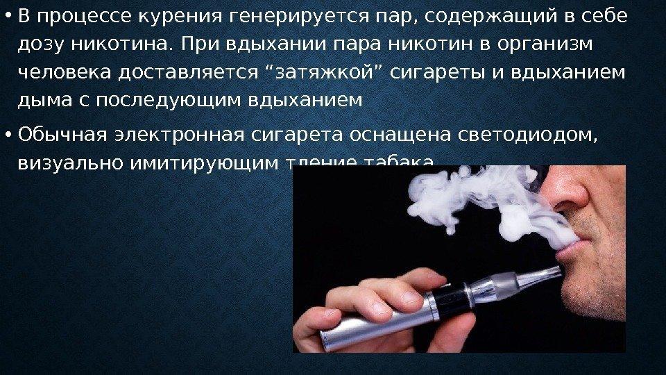 Его курят когда нет сигарет в домашних условиях