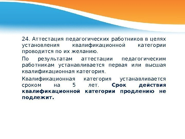 Приказ Министерства образования и науки РФ от