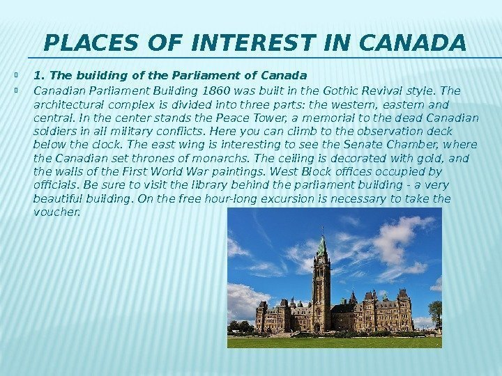 PLACES OF INTEREST IN CANADA 1. The building of the Parliament of Canada Canadian
