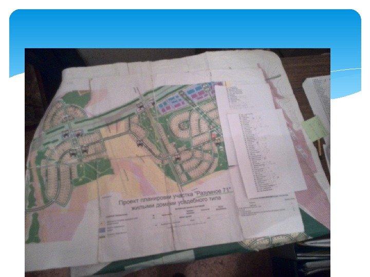 Отчёт по практике пм Социальная сеть мигрантов РФ Рекомендуемые формы отчетности студентов по учебной и производственной практике дневник отчет результаты ПМ 03 Проведение расчетов с бюджетом и