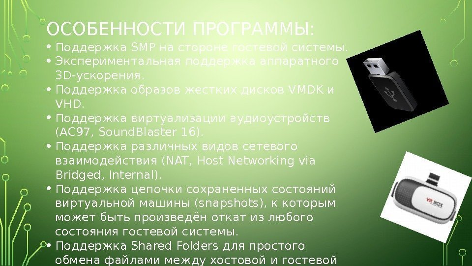 How to repair vmdk file in vmware
