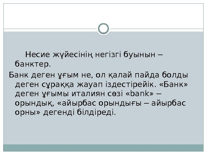 Обмен с visa в webmoney украина