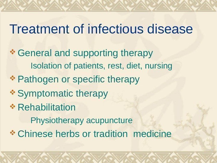 Treatment of infectious disease General and supporting therapy  Isolation of patients, rest, diet,