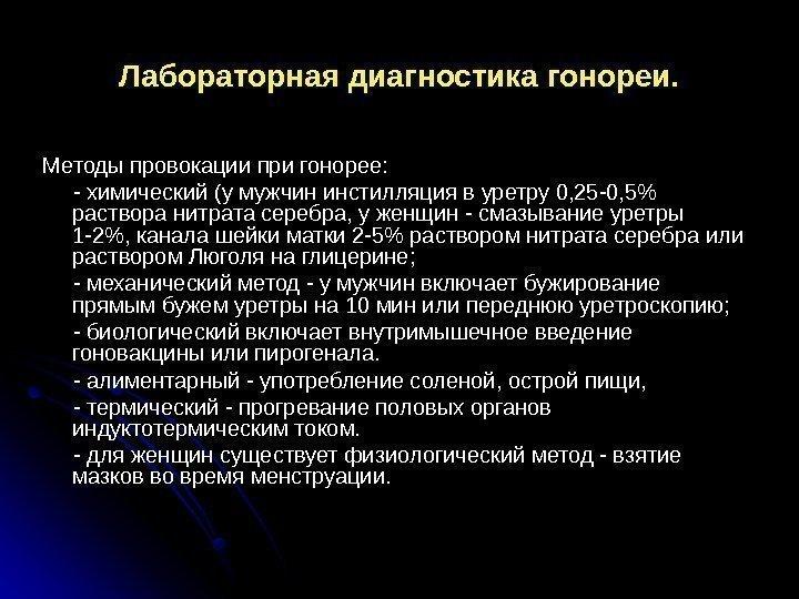 ГБОУ ВПО Сам. ГМУ Минздрава России. Кафедра фундаментальной