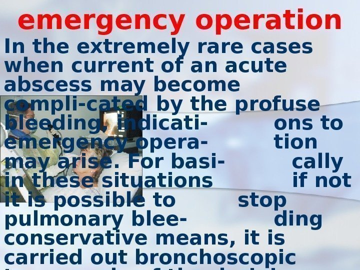 emergency operation In the extremely rare cases when current of an acute abscess may