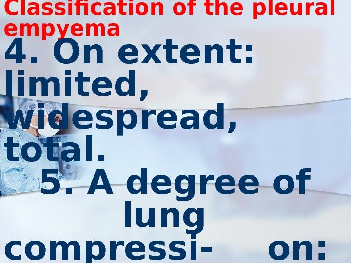 Classification of the pleural empyema 4. On extent:  limited,  widespread,  total.