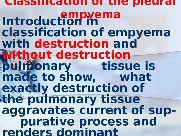 Classification of the pleural empyema Introduction in classification of empyema with destruction and without