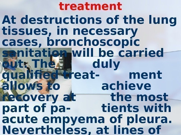 treatment At destructions of the lung tissues, in necessary cases, bronchoscopic sanitation will be