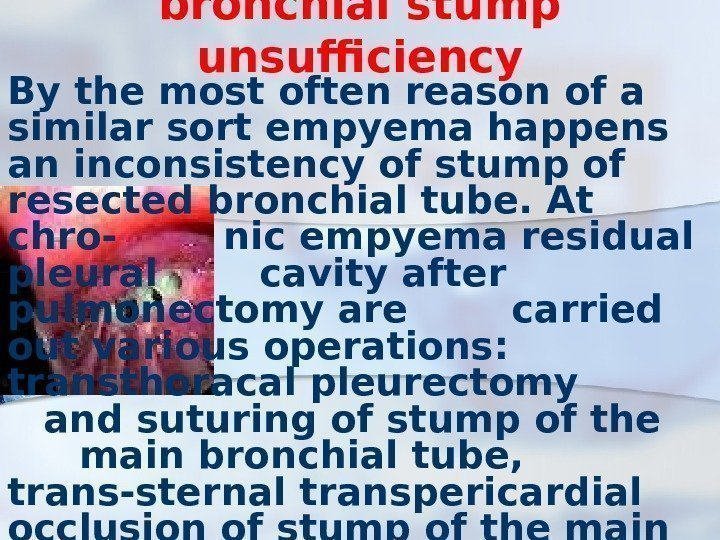 bronchial stump unsufficiency By the most often reason of a similar sort empyema happens