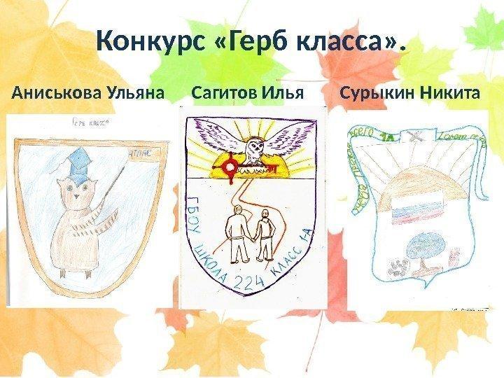 Конкурс на день города москвы