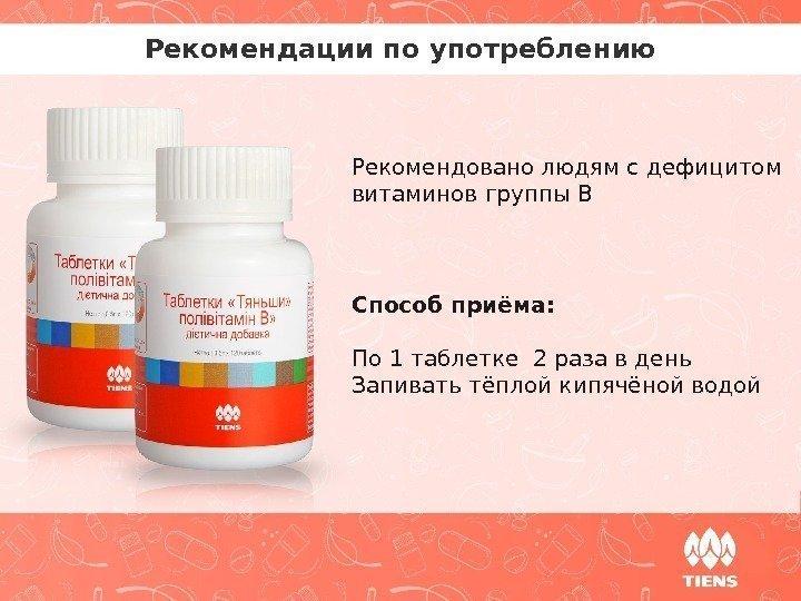 аллергия на витамины симптомы фото у взрослых