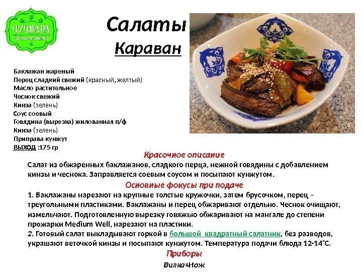 Как вкусно приготовить бедра и картошку в духовке