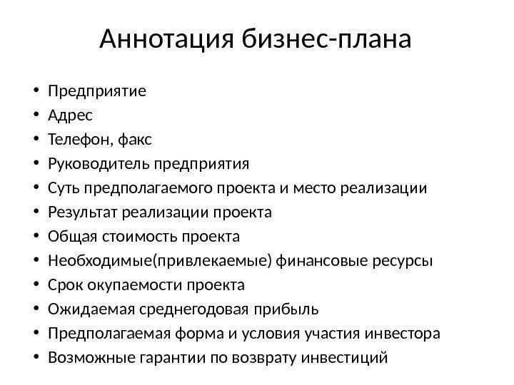 Психологический центр помощь психолога в Москве Мир