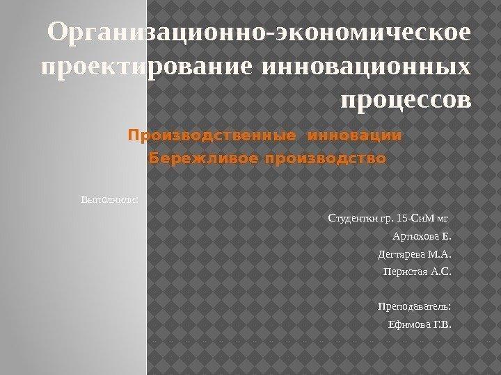 Офис ПОД Ключ СК (Москва) - Отделочные материалы