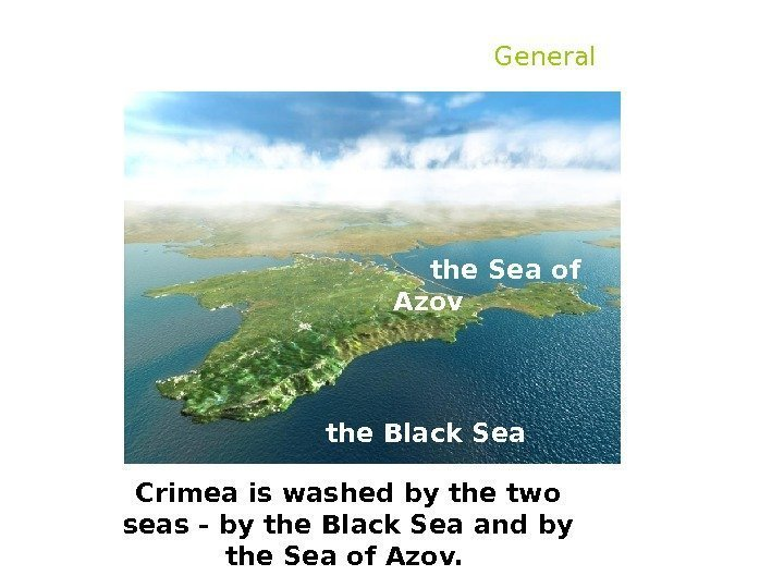 Crimea is washed by the two seas - by the Black Sea and by