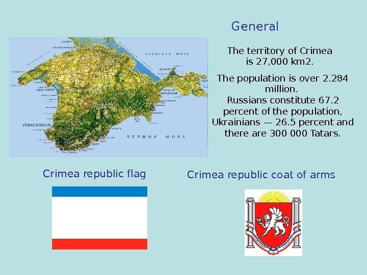 General  The territory of Crimea is 27, 000 km 2.  The population