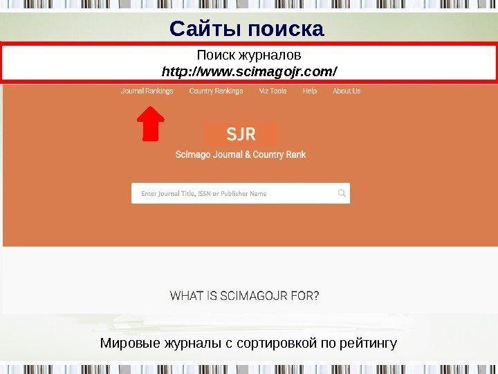 Как сделать поиск сайта