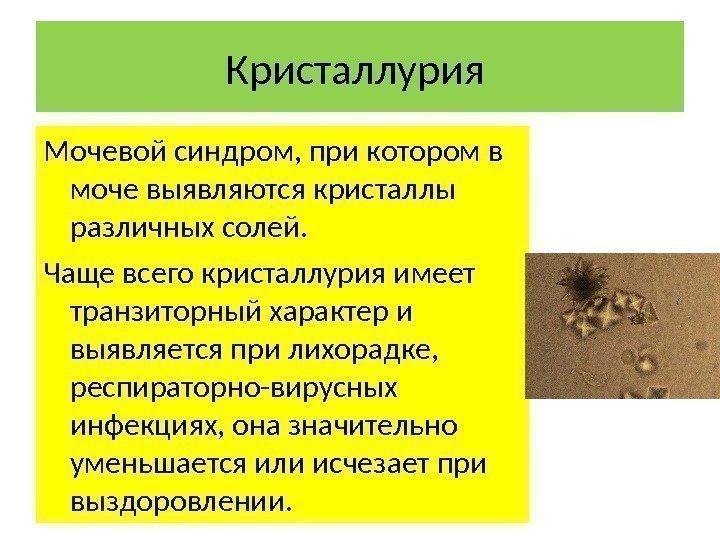 аллергия классификация аллергических реакций