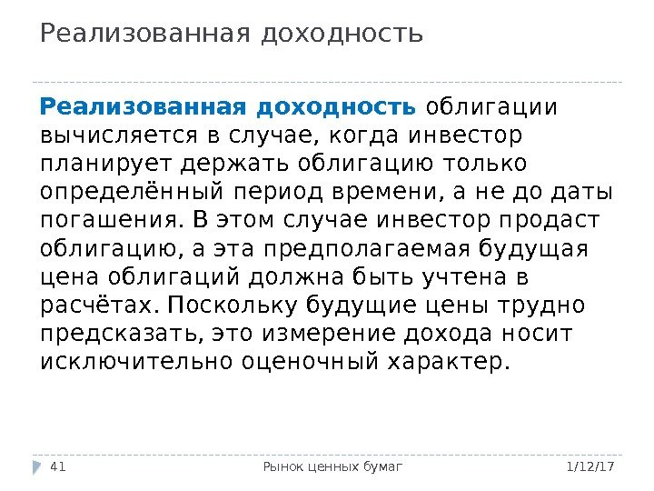 free а л локшин композитор и педагог
