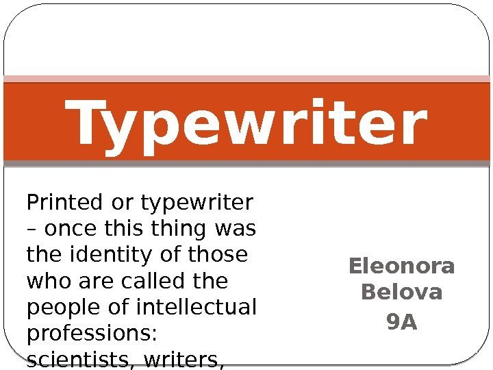 Eleonora Belova 9 ATypewriter Printed or typewriter – once this thing was the identity