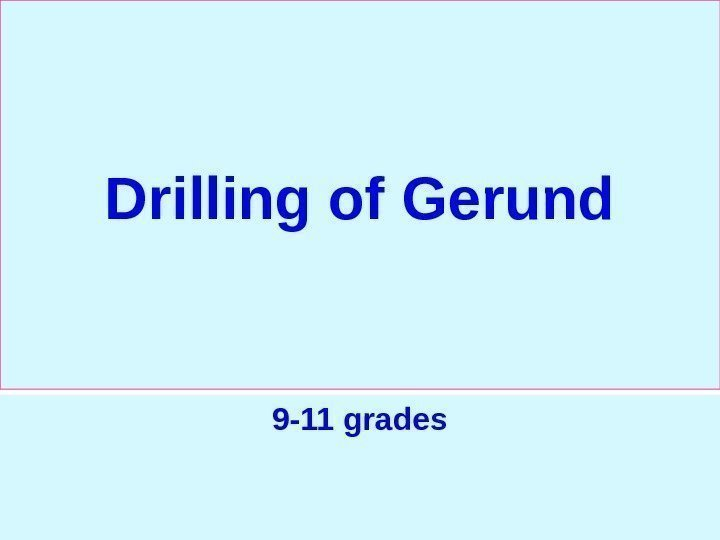 Drilling of Gerund 9 -11 grades