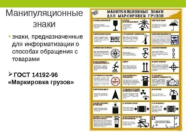 Маркеровка коммутационная панель