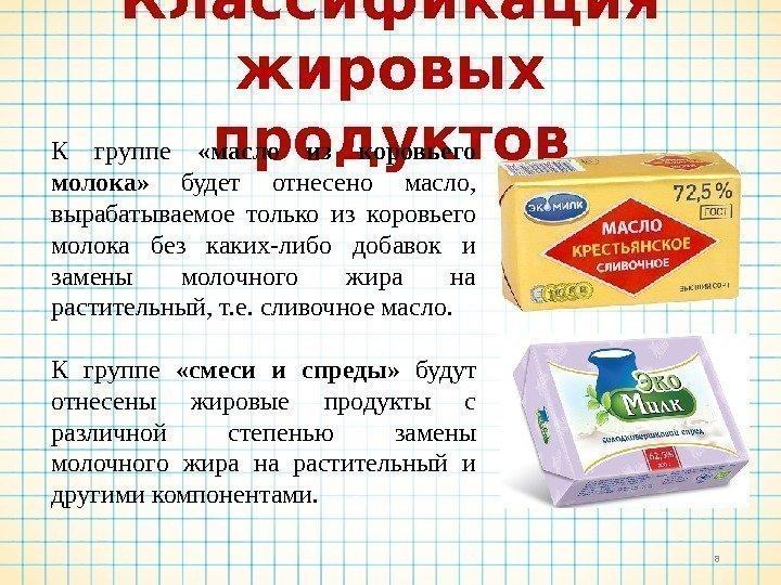 Рецепты с коровьего молока