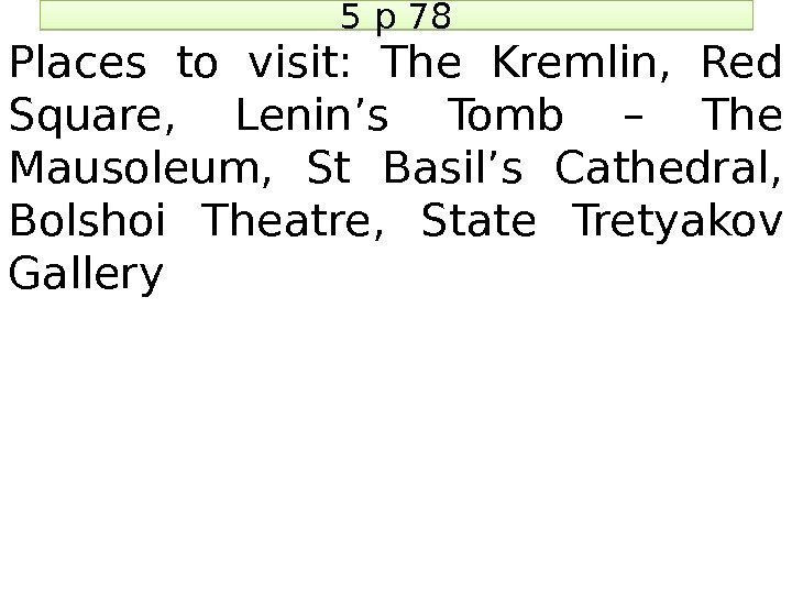 5 p 78 Places to visit:  The Kremlin,  Red Square,  Lenin's