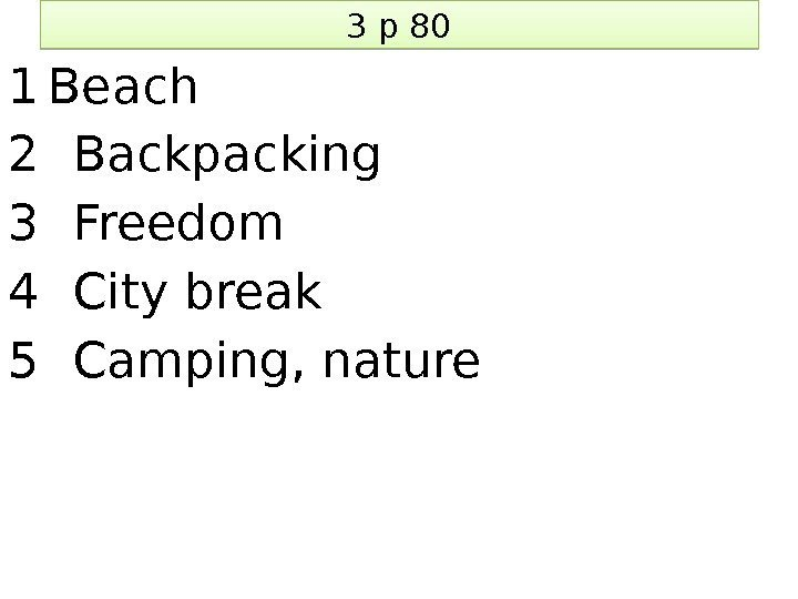 3 p 80 1 Beach 2 Backpacking 3 Freedom 4 City break 5 Camping,