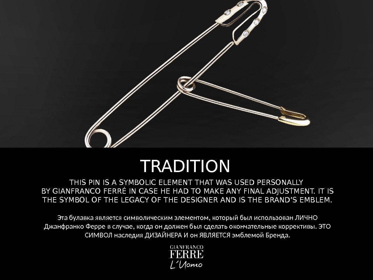 THIS PIN IS A SYMBOLIC ELEMENT THAT WAS USED PERSONALLY BY GIANFRANCO FERRÉ IN