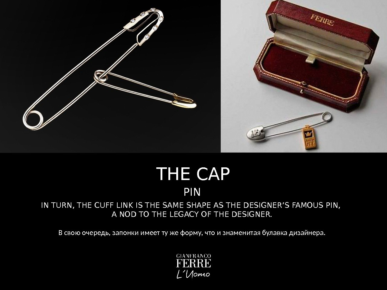 THE CAP IN TURN, THE CUFF LINK IS THE SAME SHAPE AS THE DESIGNER'S