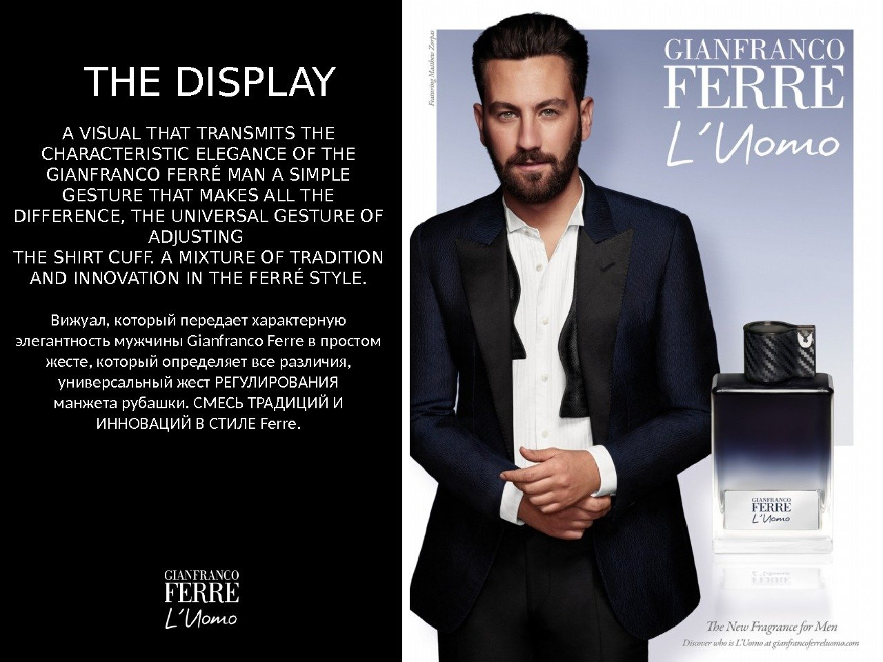 A VISUAL THAT TRANSMITS THE CHARACTERISTIC ELEGANCE OF THE GIANFRANCO FERRÉ MAN A SIMPLE