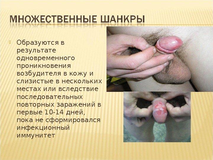 bila-u-menya-odna-lyubitelnitsa-anala