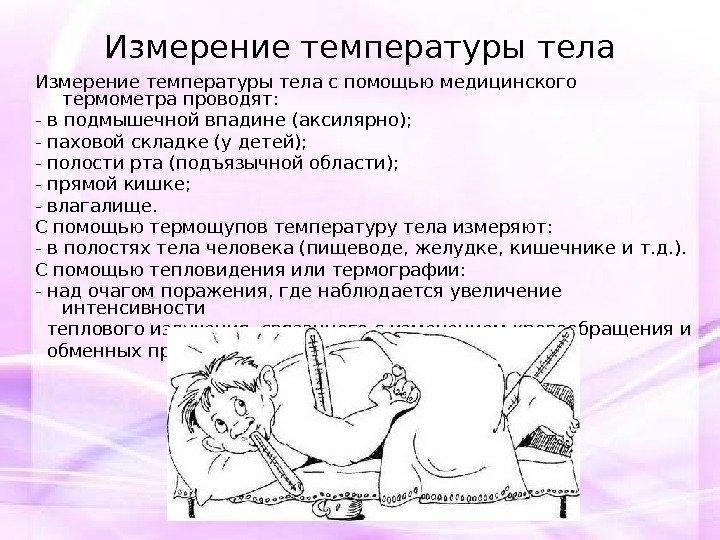 belaya-sliz-v-vlagalishe