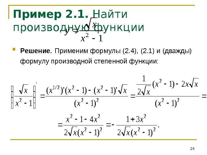 Как найти предел последовательности Подробные примеры решений
