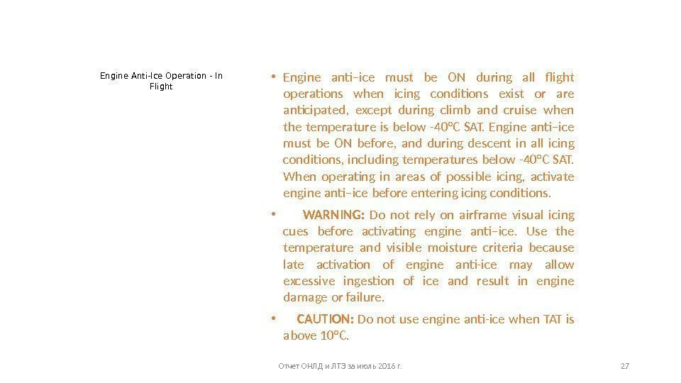 Engine Anti-Ice Operation - In Flight • Engine anti–ice must be ON during all