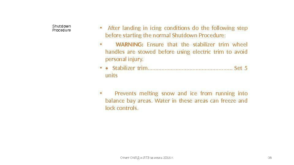 Shutdown Procedure •  After landing in icing conditions do the following step before