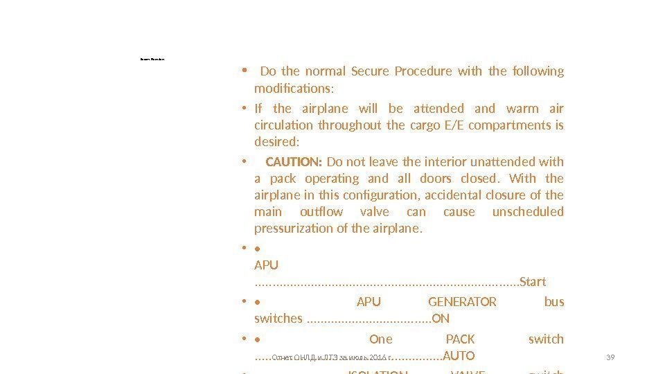 Se cure Proce dure •  Do the normal Secure Procedure with the following