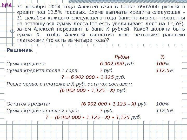 За час работы продал магазин первый киловатт в стоимость ульяновске часа