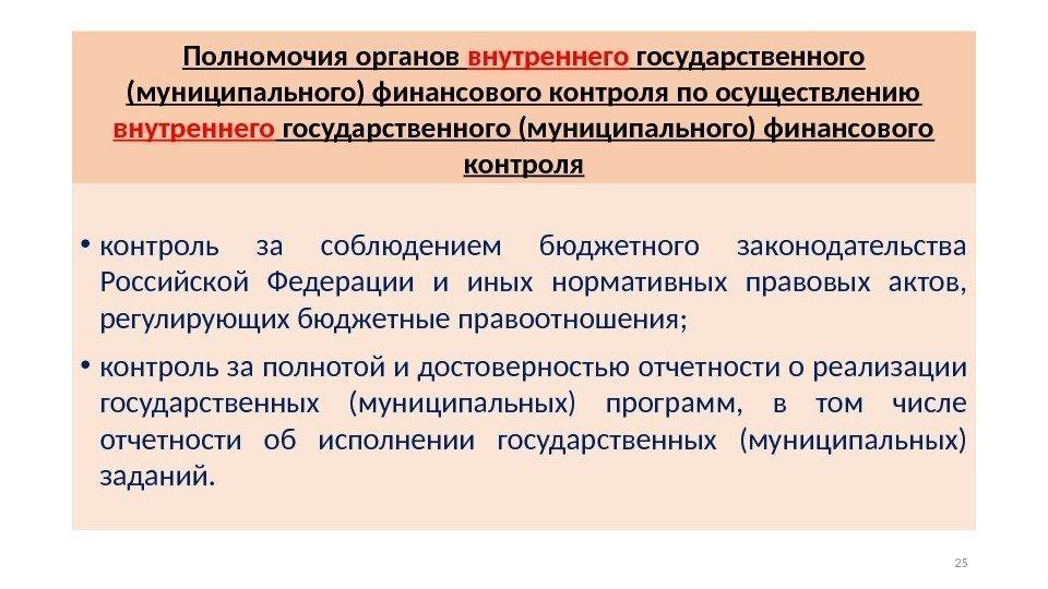 Единый квалификационный справочник должностей