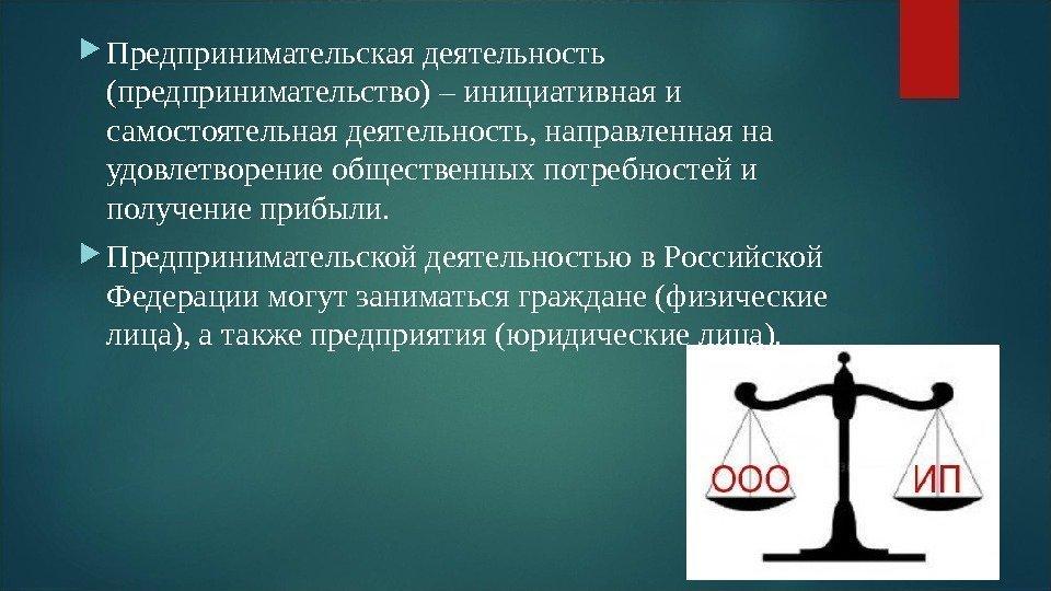 Дополнительное соглашение - МАОУ СОШ 31