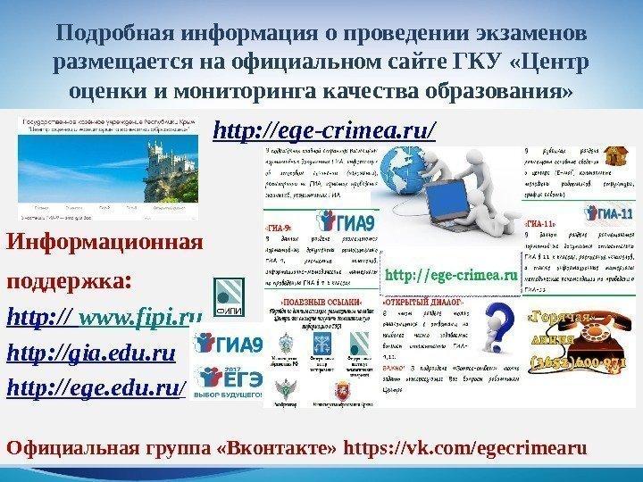 пропадите, Мира гау рцоко официальный сайт поездов маршруту