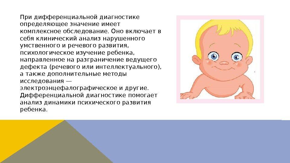 Поликлиника лобни официальный сайт