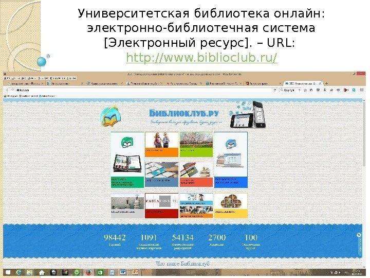 Вектор: online library education concept flat design