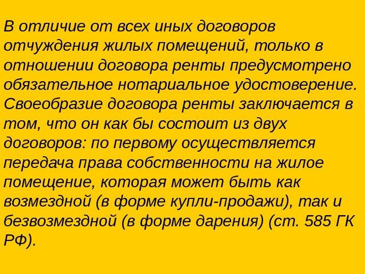 Викторина по роману Ф. М. Достоевского «