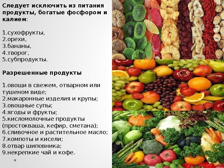 Что следует исключить из питания чтобы похудеть